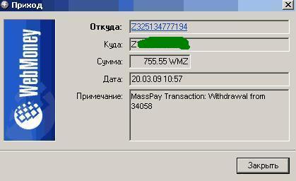 Forex wmr